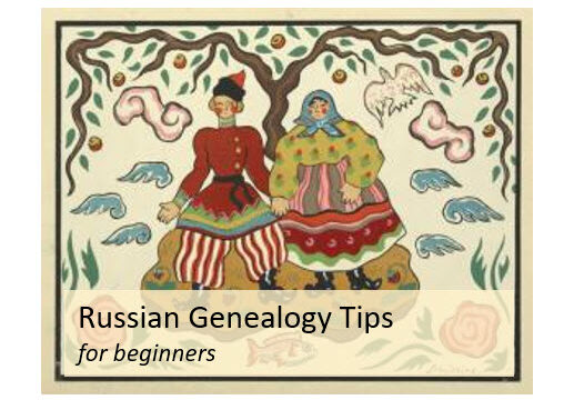 Russian Genealogy Tips for Beginners